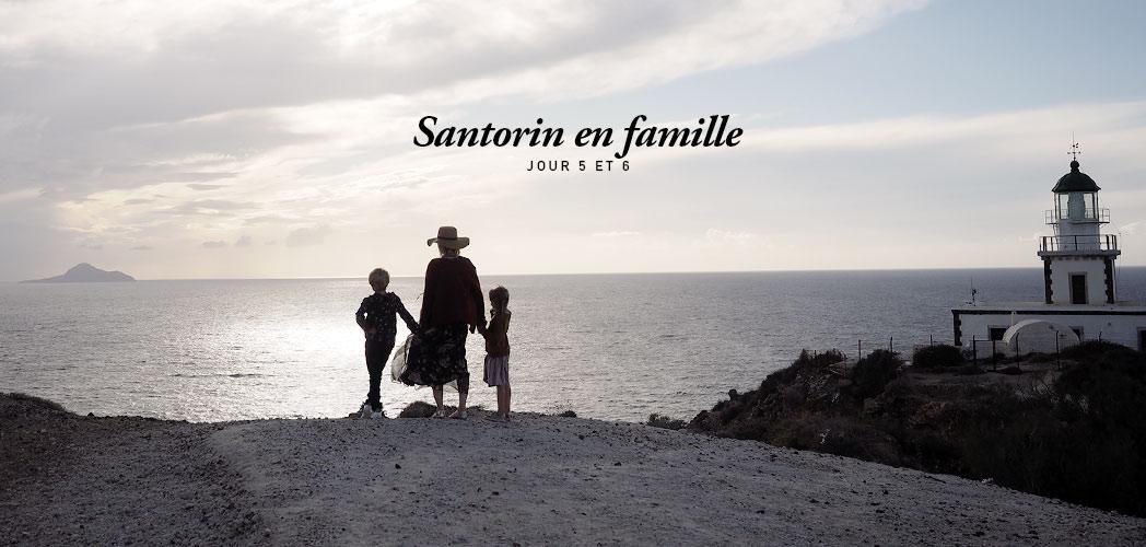 SANTORIN EN FAMILLE JOUR 5 ET 6