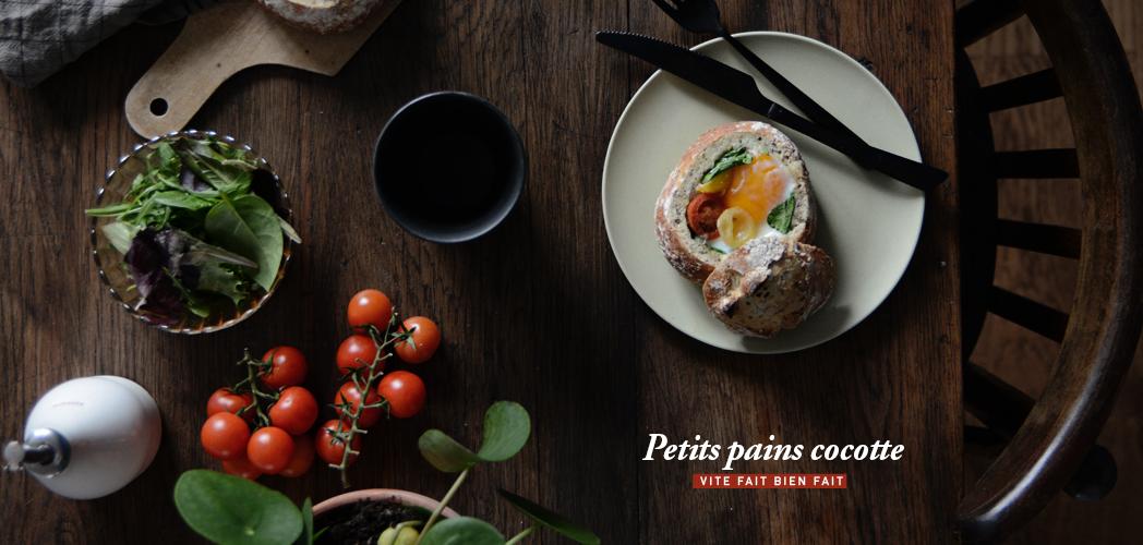 PETITS PAINS COCOTTES